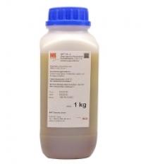 MR-158 Люминесцентный концентрат магнитной суспензии, водорастворимый, 1:50